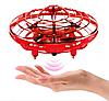 Квадрокоптер UFO | Дрон Летающая тарелка НЛО с Led подсветкой