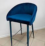 Стул барный ELBE (Эльбе) велюр синий Nicolas (бесплатная доставка), фото 2