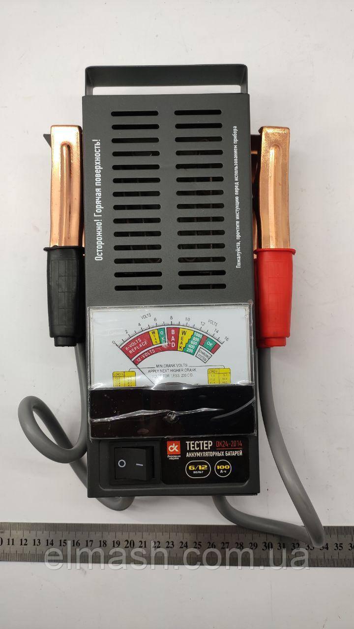 Тестер аккумуляторных батарей <100Amp (нагрузочная вилка)