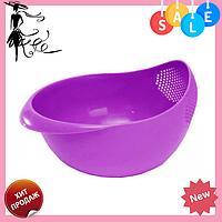 Миска для мытья фруктов и овощей Best Kitchen 22 см фиолетовая | Миска для промывания риса
