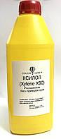 Ксилол (Xylene X-90) 1л
