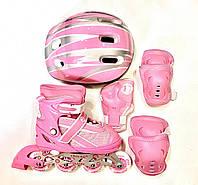 Набор: роликовые коньки раздвижные р. 34-37(33-36) розовые, защита, шлем, сумка, фото 1