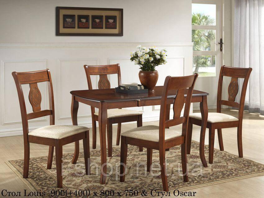 Обедененный комплект: Раскладной стол Louis (Луис) + 2 Стула 1010 орех беж (БЕСПЛАТНАЯ ДОСТАВКА)