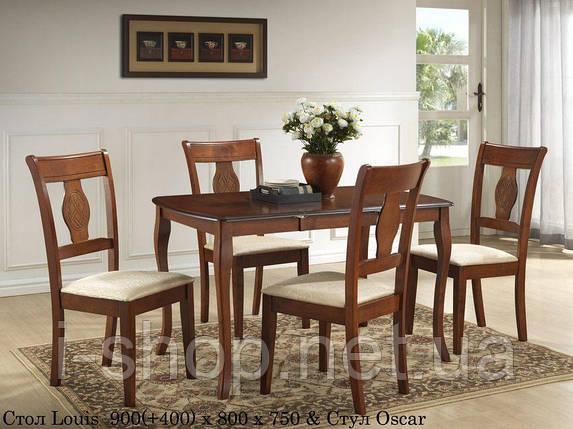 Обедененный комплект: Раскладной стол Louis (Луис) + 2 Стула 1010 орех беж (БЕСПЛАТНАЯ ДОСТАВКА), фото 2