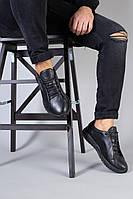 Мужские кеды черные кожаные 40, 41, 42 +video