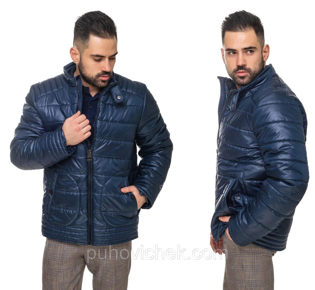 Демисезонные мужские куртки модные размеры 48-54