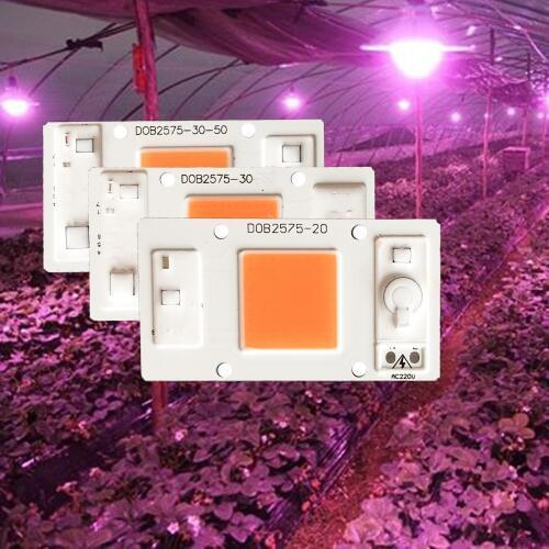 Светодиодный фито модуль COB LED 50W AC220 40*75мм для растений