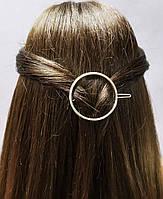 Заколка для волос фигура Круг (цвет серебро или золото), фото 1