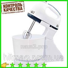 Электромиксер с чашей, Электромиксер совмещает в себе свойства ручного и стационарного миксера