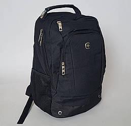 Городской рюкзак с ортопедической спинкой и USB выходом