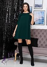 Стильное платье выше колен с воланами на рукавах марсала, фото 3