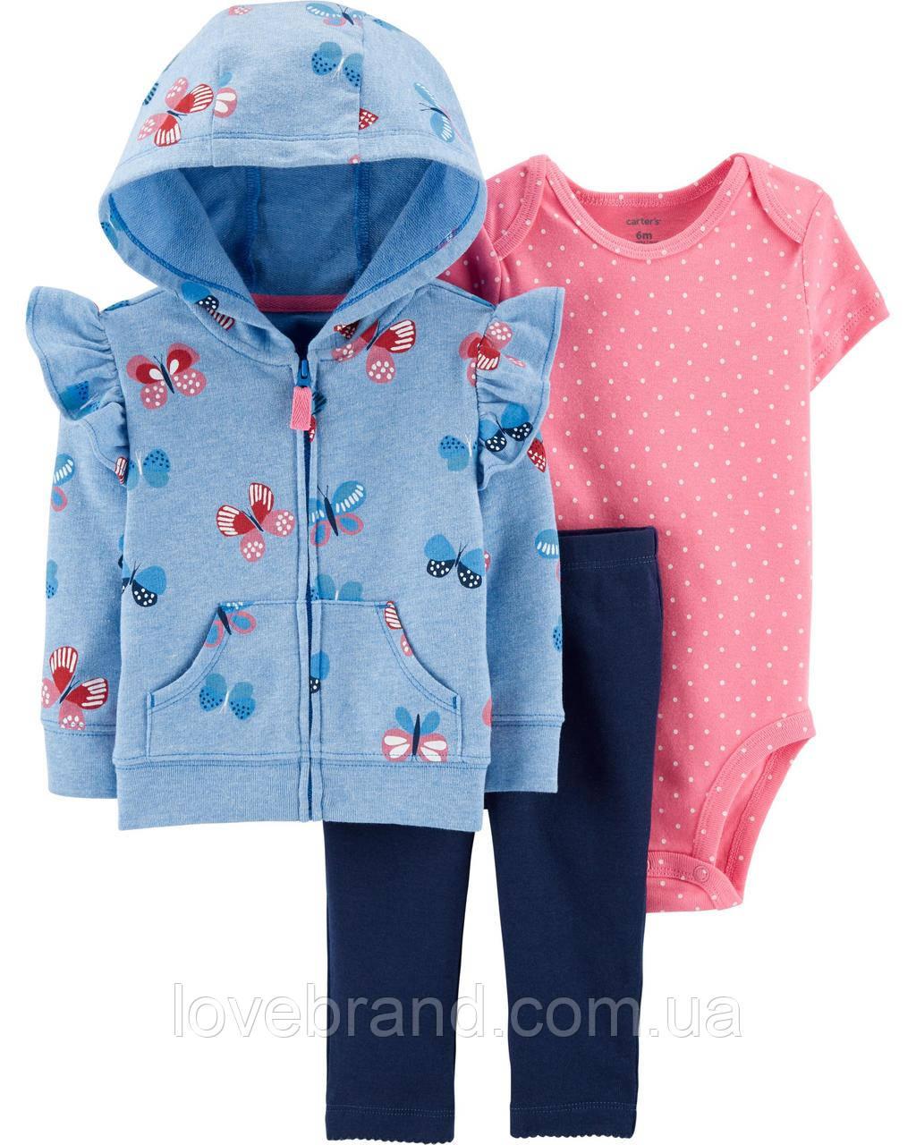 Набор для девочки Carter's Бабочки кофта+ боди + лосинки, костюмчик  картерс 9 мес/67-72 см