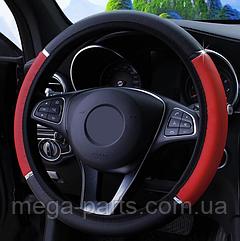 Чехол оплетка на руль автомобиля 36-39 см искусственная кожа, не скользящий универсальный чехол цвет Красный