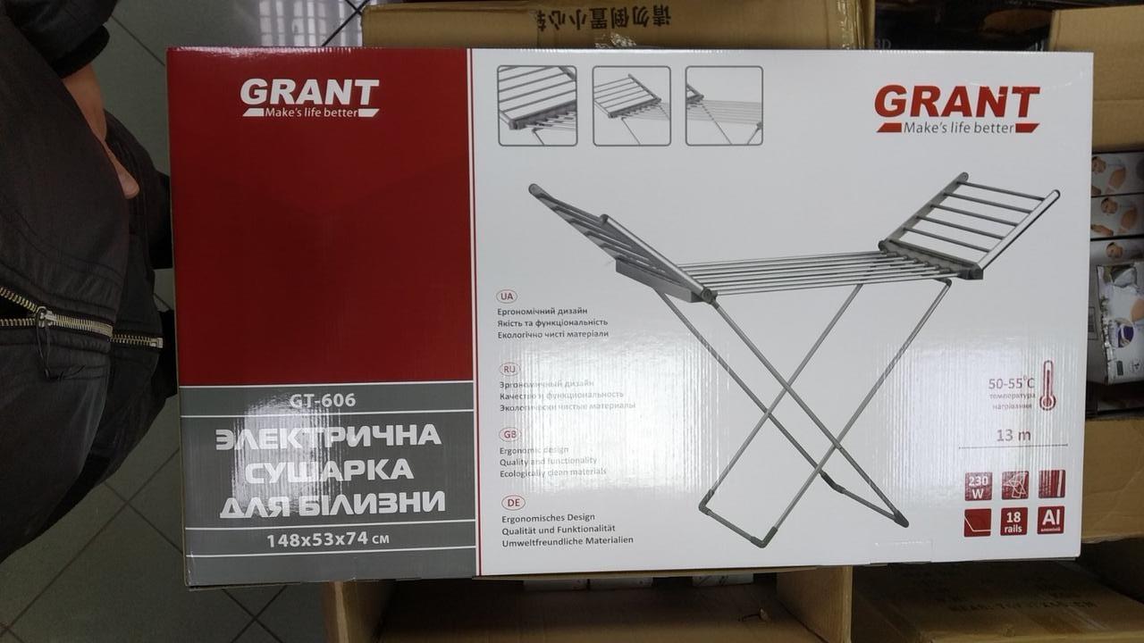 Электросушилка для белья Grant Gt-606 напольная раскладная 230 Вт