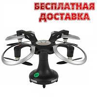Квадрокоптер складной Sirius Alpha с WiFi и HD камерой.