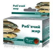 Риб'ячий жир №75, капс.