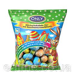 Only Яйца из молочного шоколада с ореховой начинкой