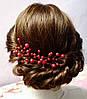 Шпилька для волос с жемчугом (белая или красная)