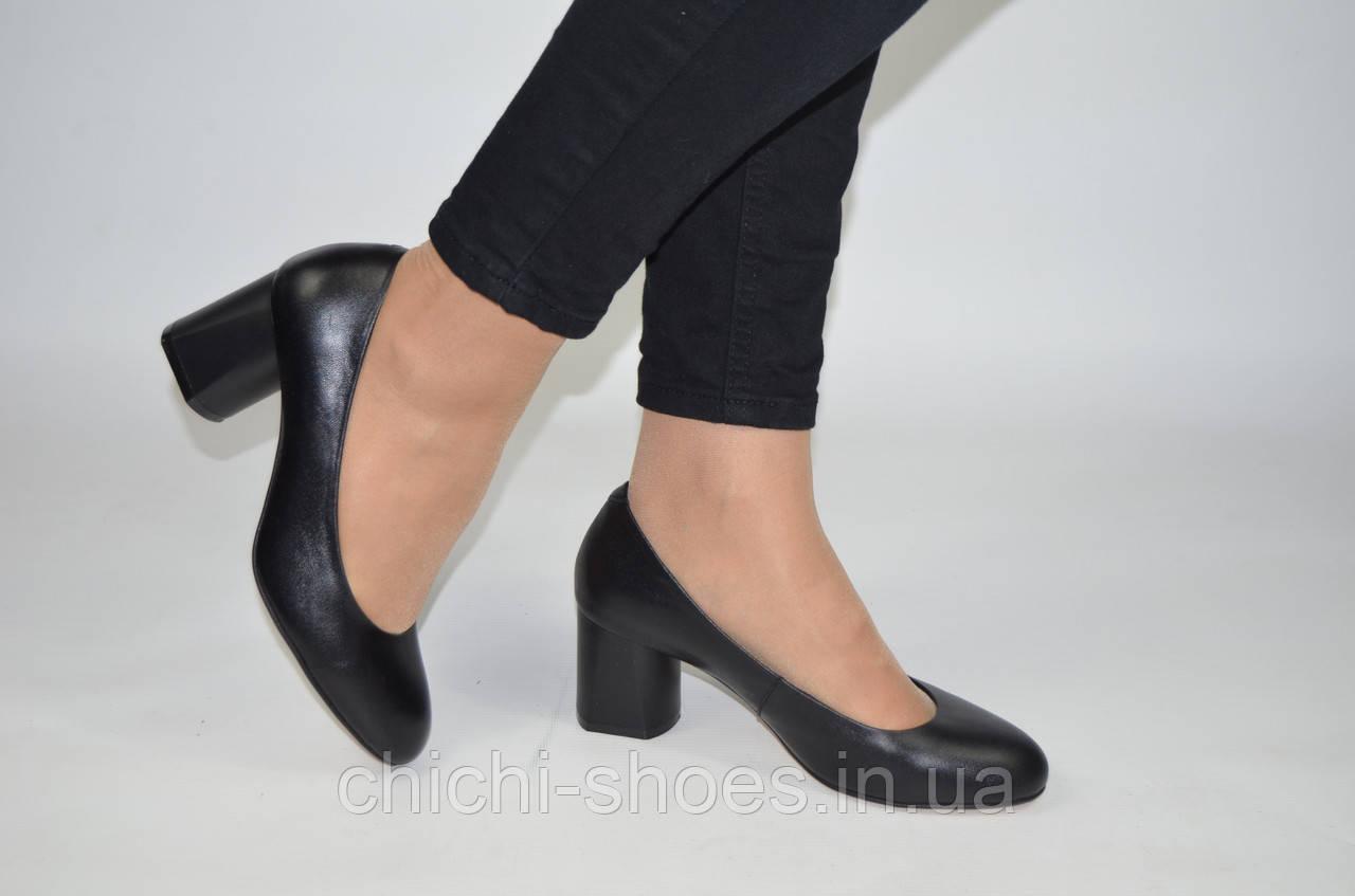 Туфли женские AURIS 1950 чёрные кожа на каблуке