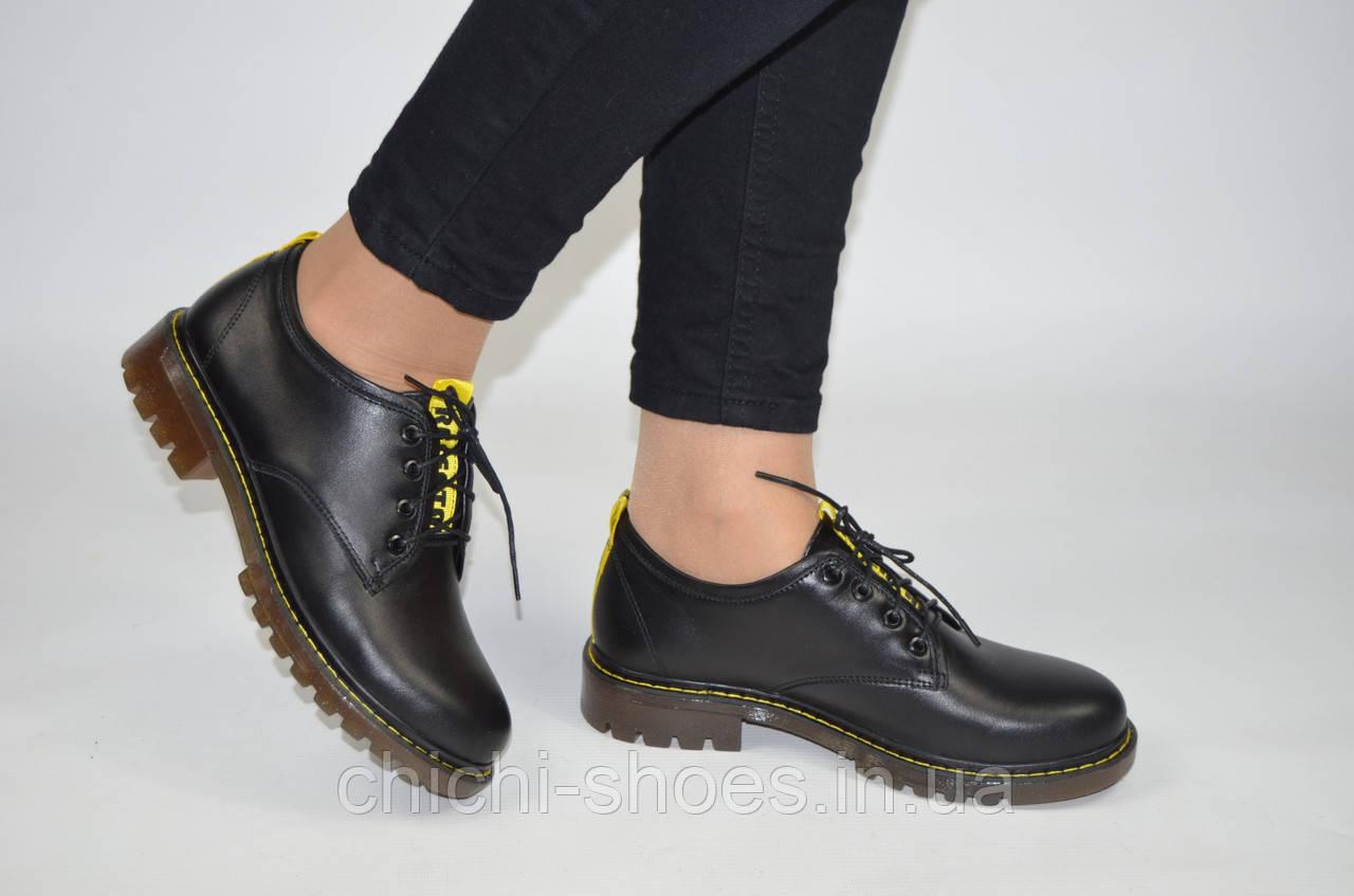 Туфли женские AURIS 2028 чёрные кожа