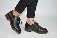 Туфли женские AURIS 2028 чёрные кожа, фото 1