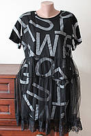 Плаття жіноче з шифоновою накидкою