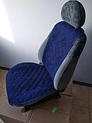 Накидки на сиденья авто из АЛЬКАНТАРЫ (искусственной замши). Синие. 2 передних