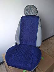 Накидки на сиденья авто из АЛЬКАНТАРЫ (искусственной замши). Синие. 2 передних, фото 2