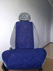 Накидки на сиденья авто из АЛЬКАНТАРЫ (искусственной замши). Синие. 2 передних, фото 3