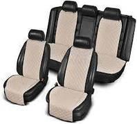 Накидки на сиденья из АЛЬКАНТАРЫ (искусственной замши). Бежевые. Комплект