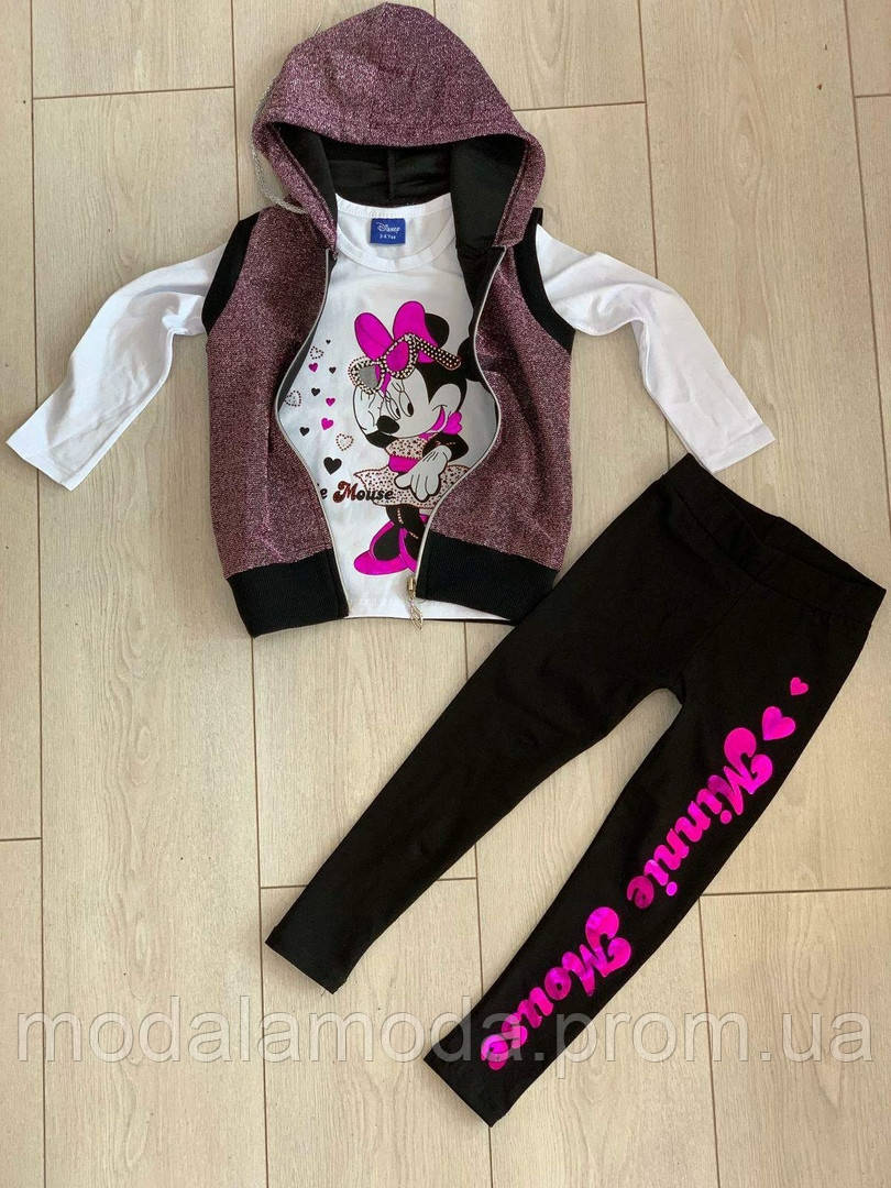 Костюм тройка с штанами, кофта,футболка