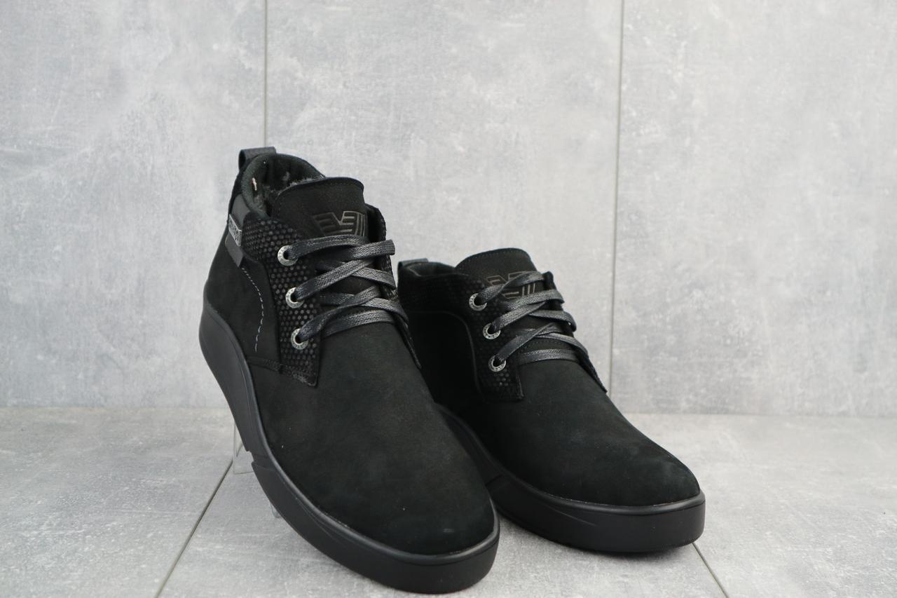 Мужские ботинки кожаные зимние черные Vitex 2902