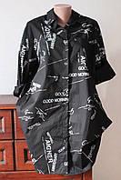 Платье-рубашка газетка