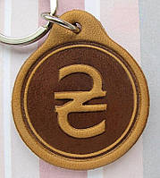 Брелок кожаный Евро Euro