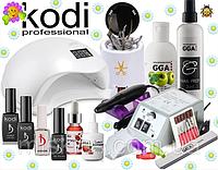 Стартовый набор Kodi Professional для покрытия гель лаком с Лампой Sun 5 48 W с фрезером