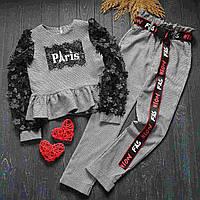 Костюм для девочки с модной кофтой и брюками надписью Париж