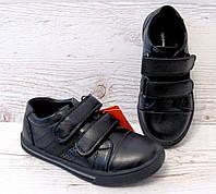 Р. 30 детские кроссовки apawwa №d-82