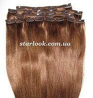Набор натуральных волос на клипсах 52 см. Оттенок №8. Масса: 130 грамм., фото 1