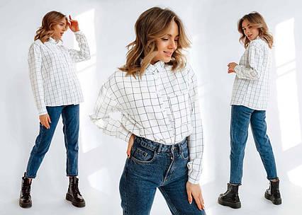 """Женская стильная рубашка до больших размеров 551 """"Габардин Клетка"""" в расцветках"""