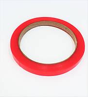Тонкая двусторонняя клейкая лента MP350R 9 мм (скотч)