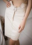 Кожаная юбка с поясом экокожа белая черная беж стильная модная размеры: 42, 44, 46, фото 2