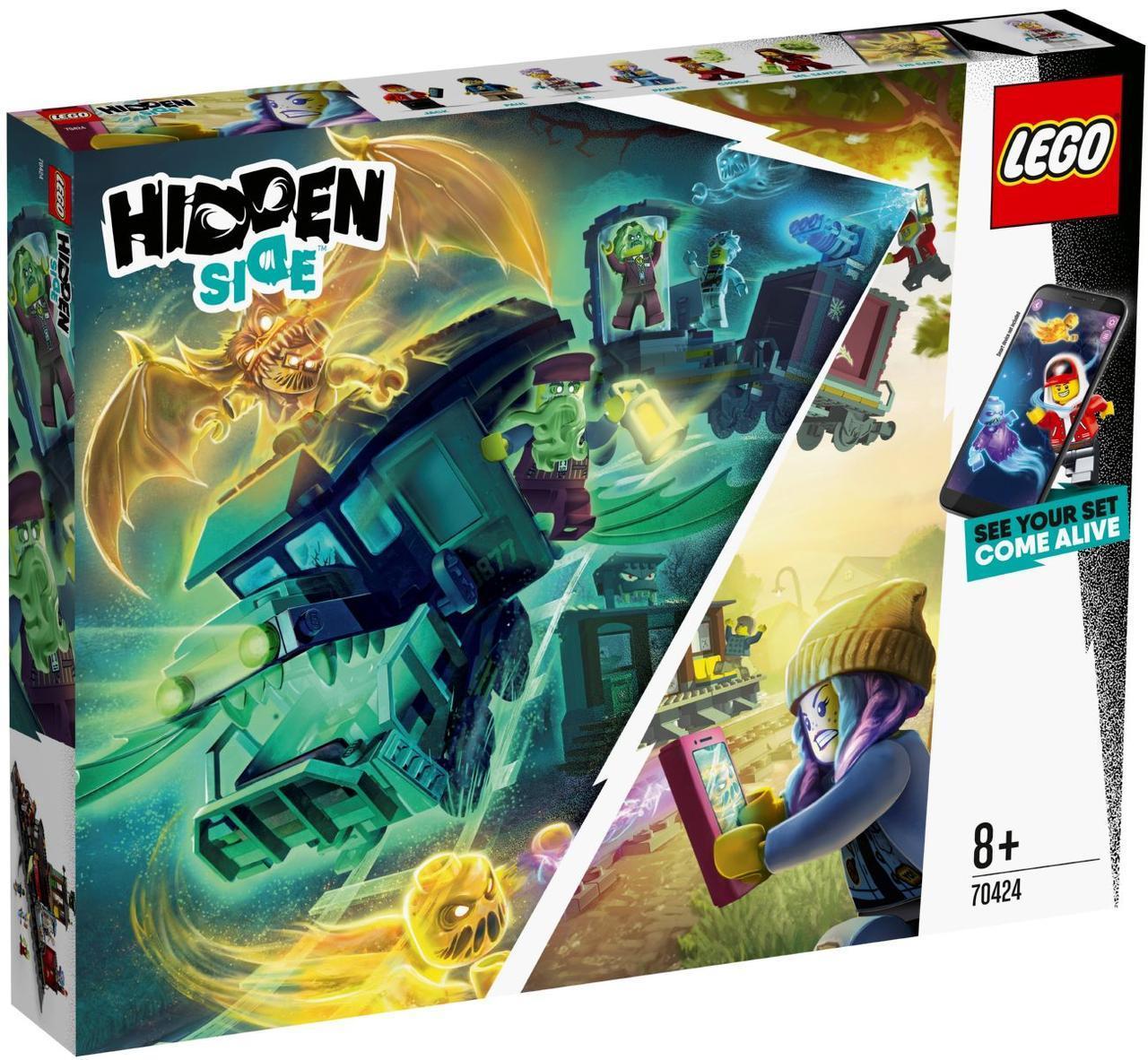 Lego Hidden Side Призрачный экспресс 70424