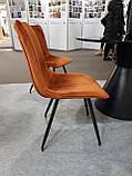 Мягкий стул N-76 медный вельвет Vetro Mebel, фото 3