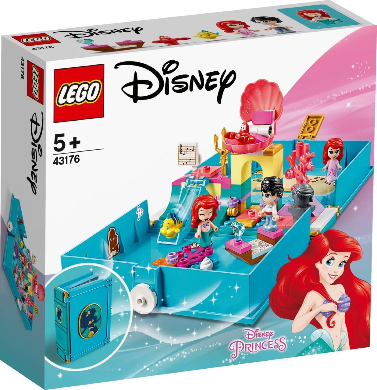 Lego Disney Princesses Книга сказочных приключений Ариэль 43176
