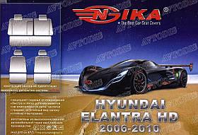 Авточехлы Hyundai Elantra HD 2006-2010 Nika