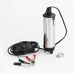 Насос для перекачування палива REWOLT 50мм 24В RE SL016-24v