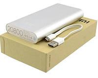 Павербанк Xiaomi MI Power Bank  20800 mAh