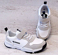 Р.31-36 детские кроссовки apawwa №cc-60, фото 1