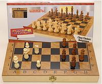 Шахматы 3 в 1 дерево (48 х 48 см)