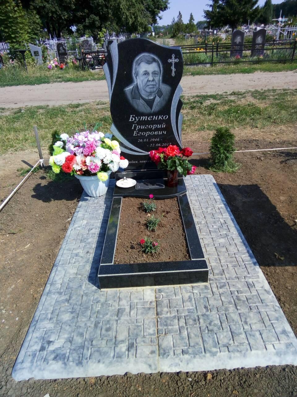 Памятник гранитный одинарный 1-23